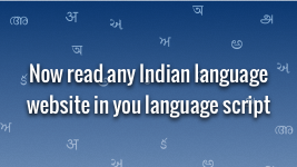 Quillpad - Typing in Indian Languages has never been easier