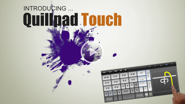 Quillpad Touch Demo Video